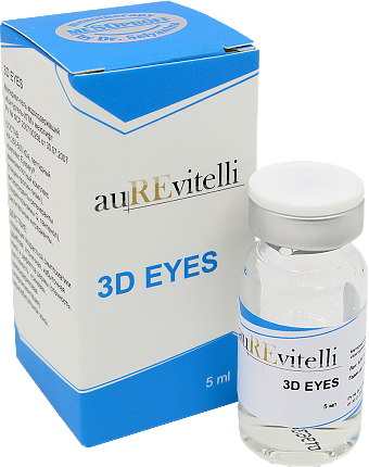 Мезокомплекс Aurevitelli 3D EYES