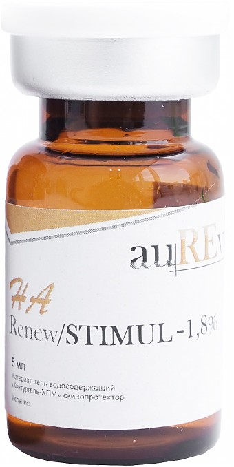 Ревитализант Aurevitelli HA RENEW STIMUL-1.8%