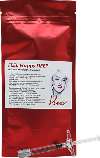 FEEL Happy DEEP